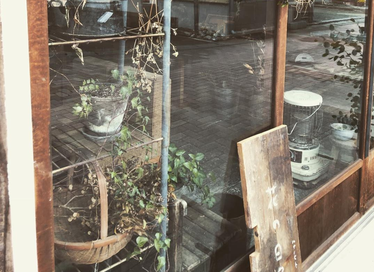 【 花の日々 】ドライフラワーと雑貨のお店(愛媛県大洲市)