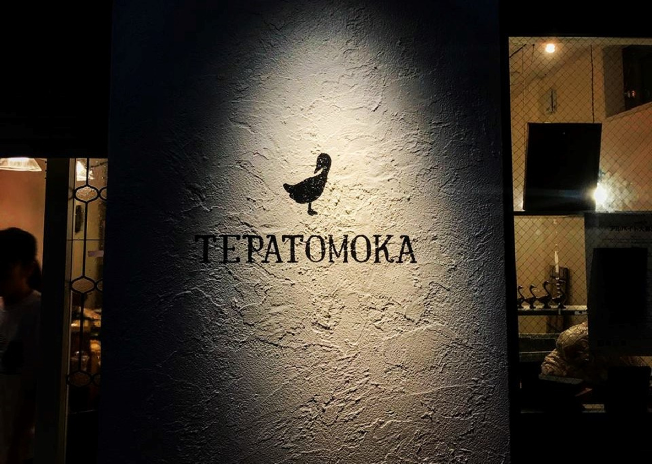鴨とパテにフォーカス...立川市高松町に『テパトモカ』プレオープン