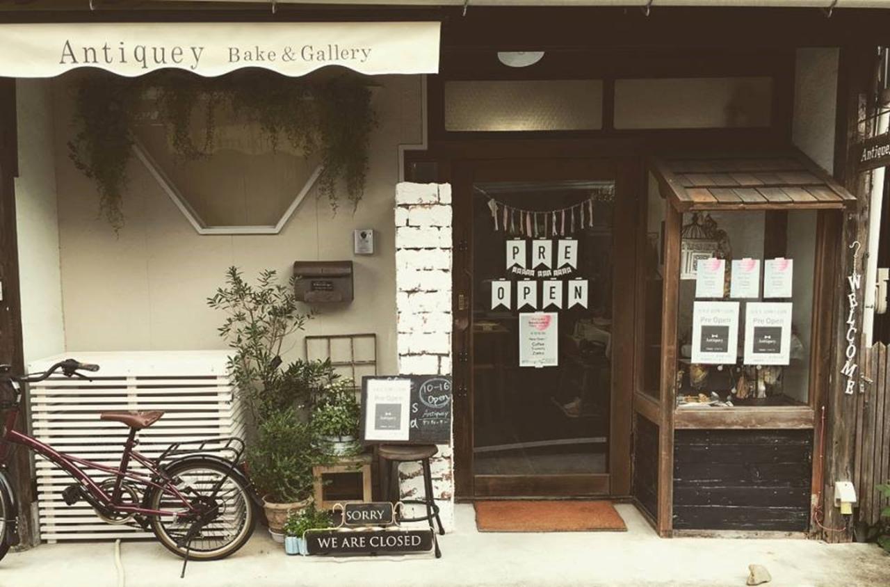 築60年の家屋をDIY...高知県四万十市中村一条通のベイク&ギャラリー『アンティーキー』