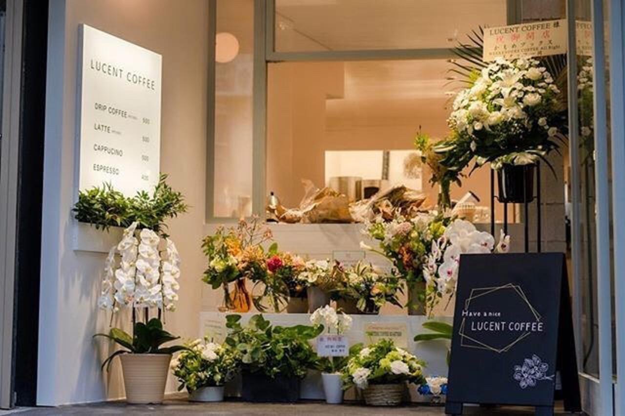 コーヒーで人々の暮らしを豊かに...東京都台東区寿1丁目のロースター&カフェ『ルーセントコーヒー』