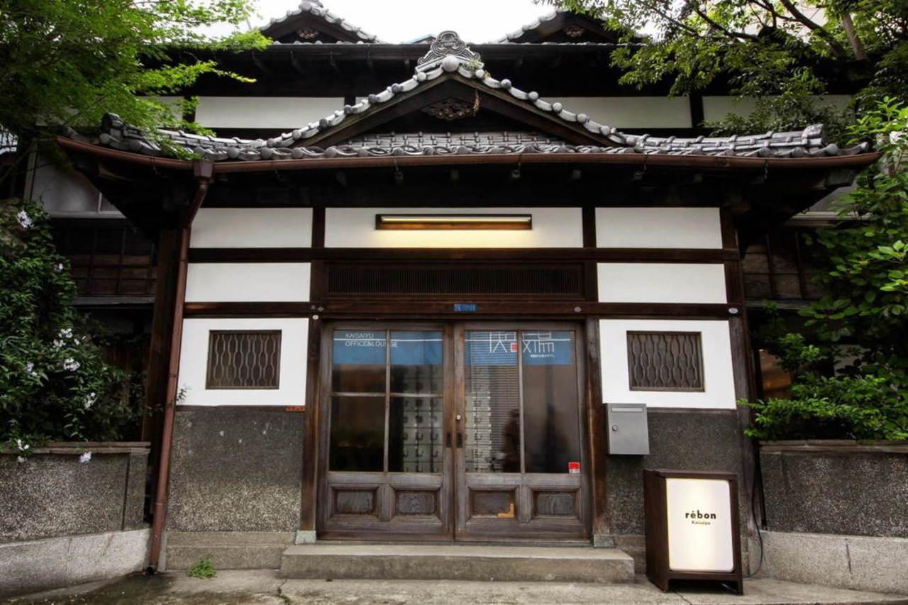 東京都台東区下谷2丁目に銭湯を改装したカフェ「レボン快哉湯」7月11日オープン!
