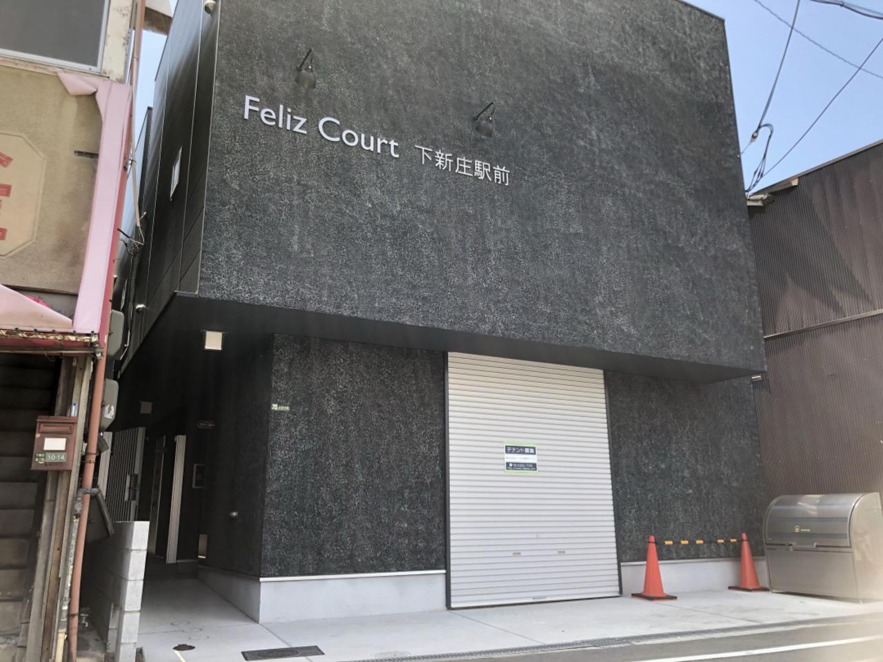 んんΣ(・ω・ノ)ノ!下新庄駅前でインパクトのある貸店舗?