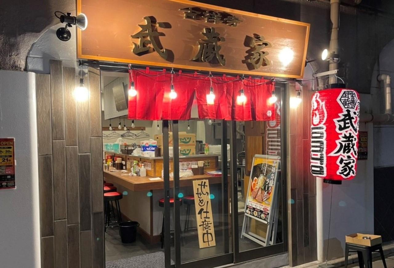 東京都墨田区亀沢に横浜家系ラーメン「吉祥寺武蔵家 両国店」が本日よりプレオープンのようです。