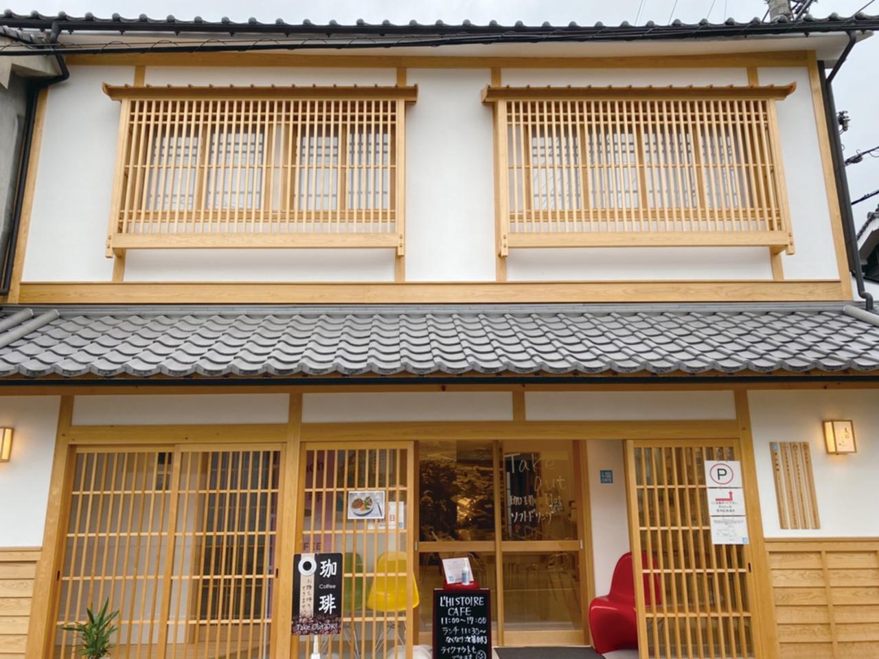 岡山県津山市の『美都津山庵ホテル』10/1open