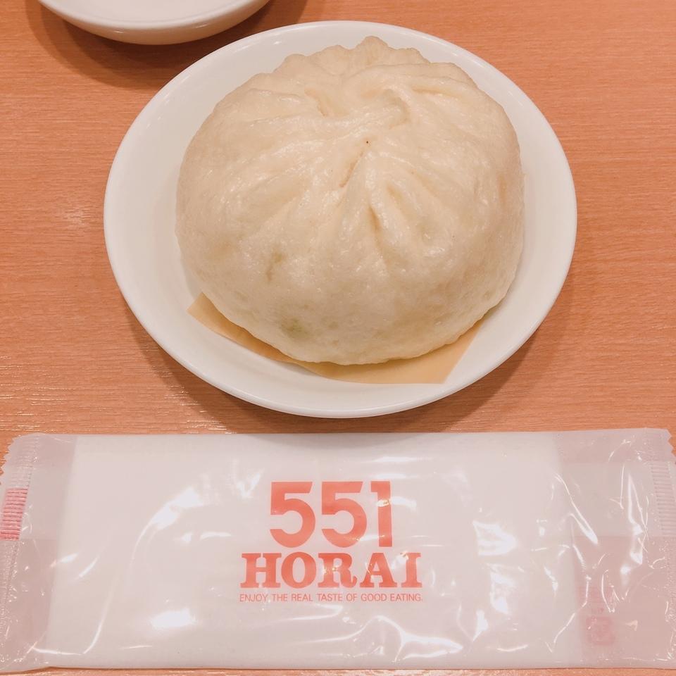 [草津駅]551蓬莱 草津近鉄店