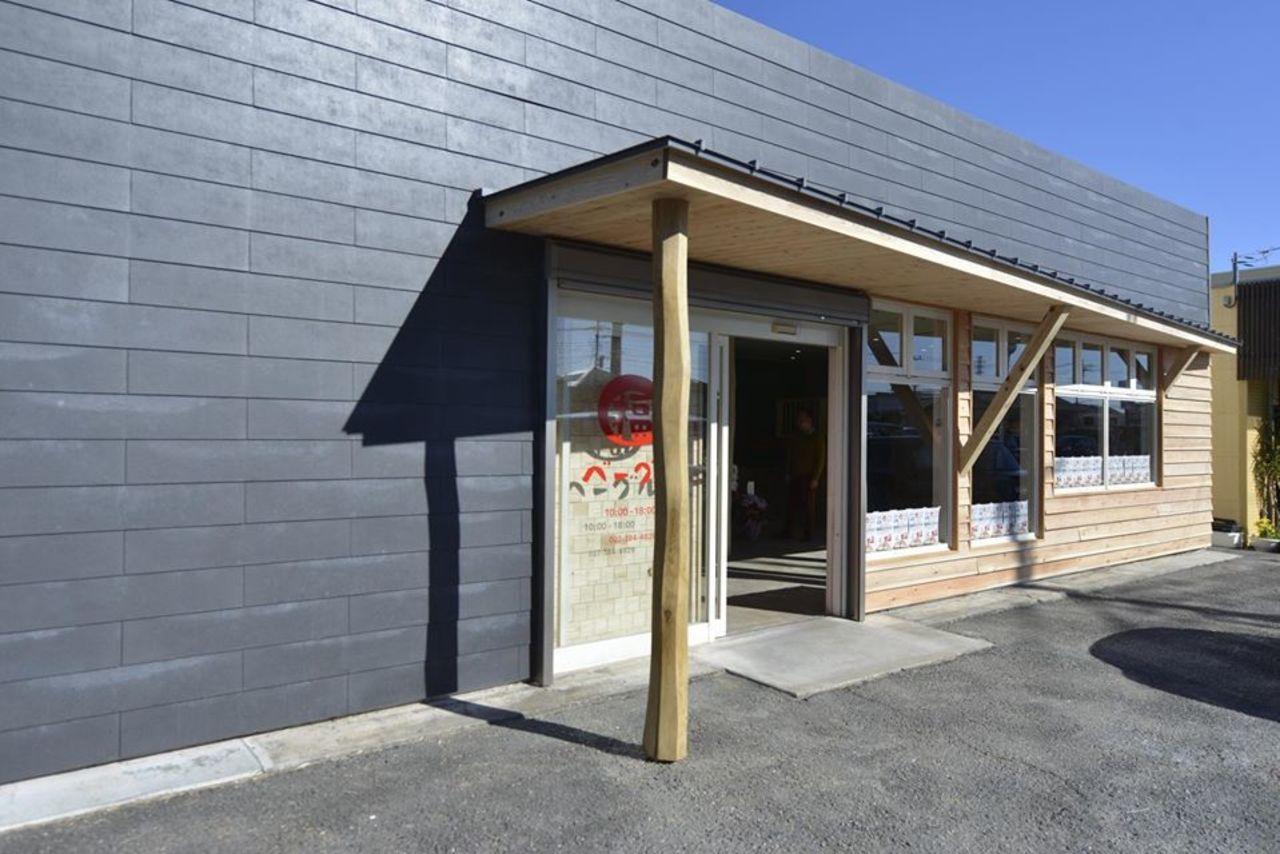 群馬県高崎市中居町1丁目に「福ベーグル高崎店」が11/15にオープンされたようです。