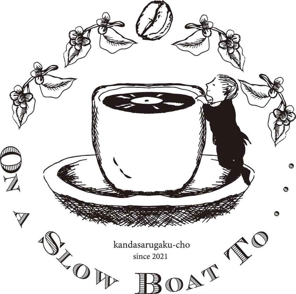 祝!3/16~プレopen『On a slow boat to ...』珈琲と音楽(東京都千代田区)
