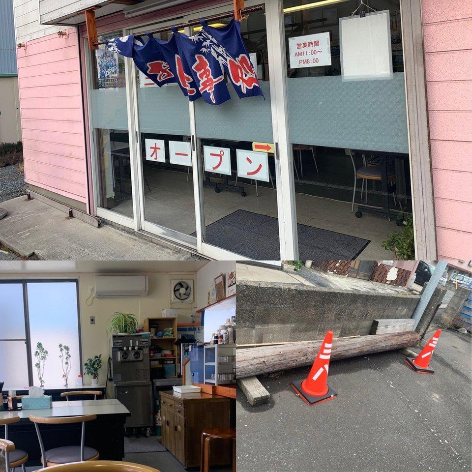 八戸市白銀町 「三八食堂」 20.5.19に閉店したようです。