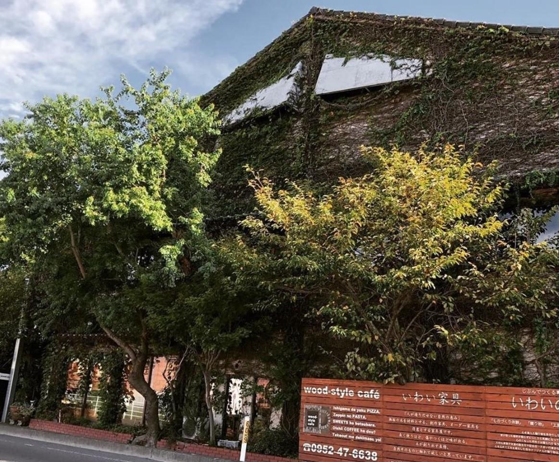 ツタと木々に囲まれるカフェ 。。。佐賀県佐賀市諸富町徳富の『ウッドスタイルカフェ』