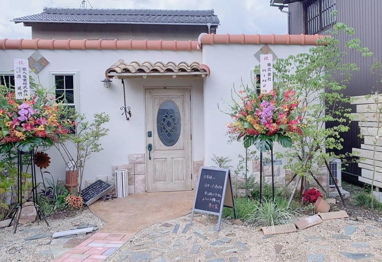 祝!7/22open『杏の家』パン&焼菓子(愛知県北設楽郡)