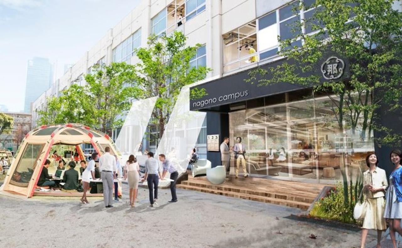 名古屋市西区那古野2丁目にインキュベーション施設「なごのキャンパス」10月28日オープン!