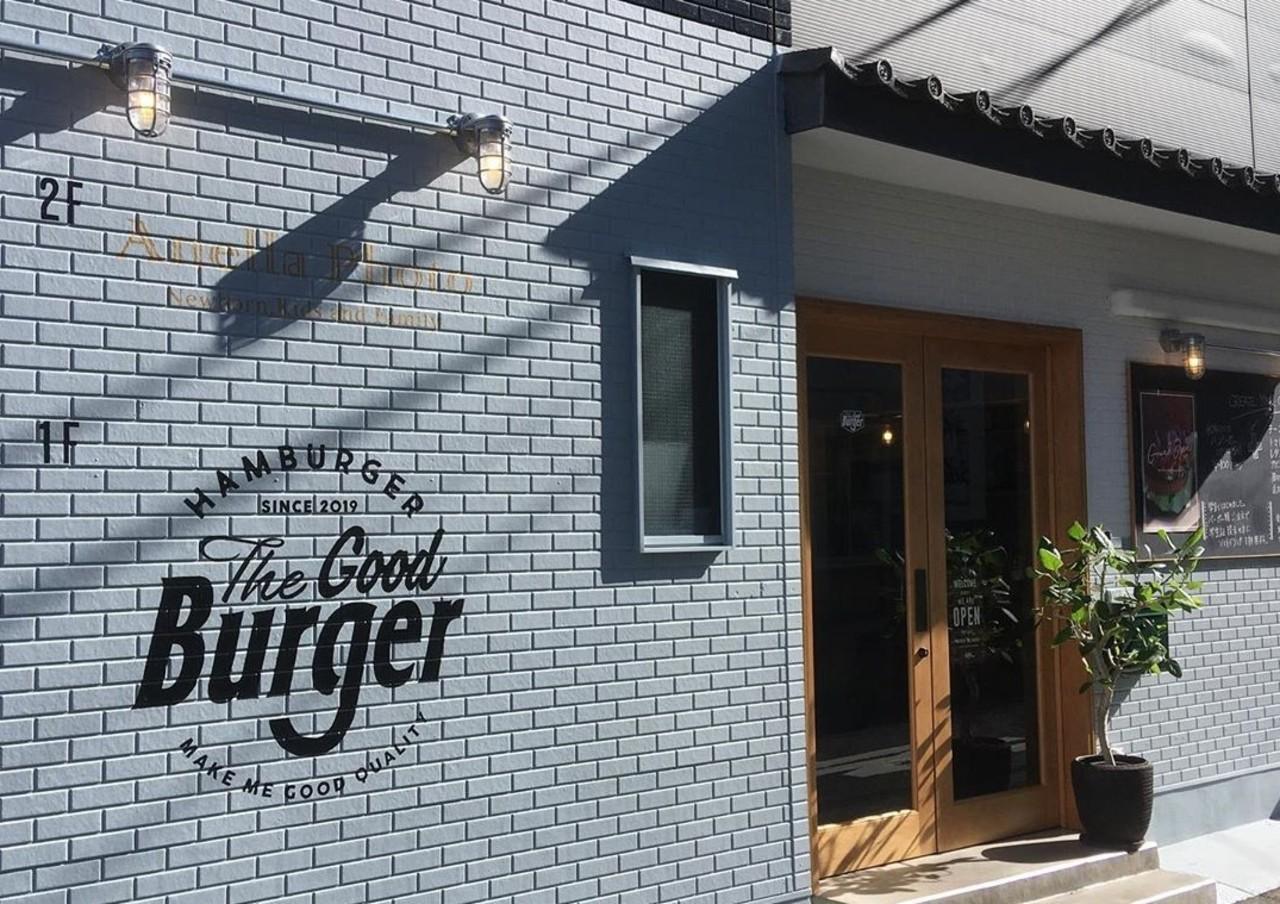 和牛100%パティの絶品バーガー...栃木県佐野市若松町の「ザ グッドバーガー」