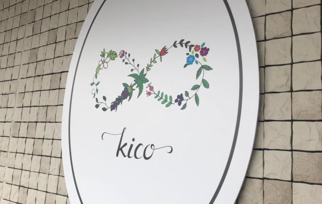 よりよく食べる。着る。暮らす...愛知県安城市桜井町半抜に『kico(キコ)』本日グランドオープン
