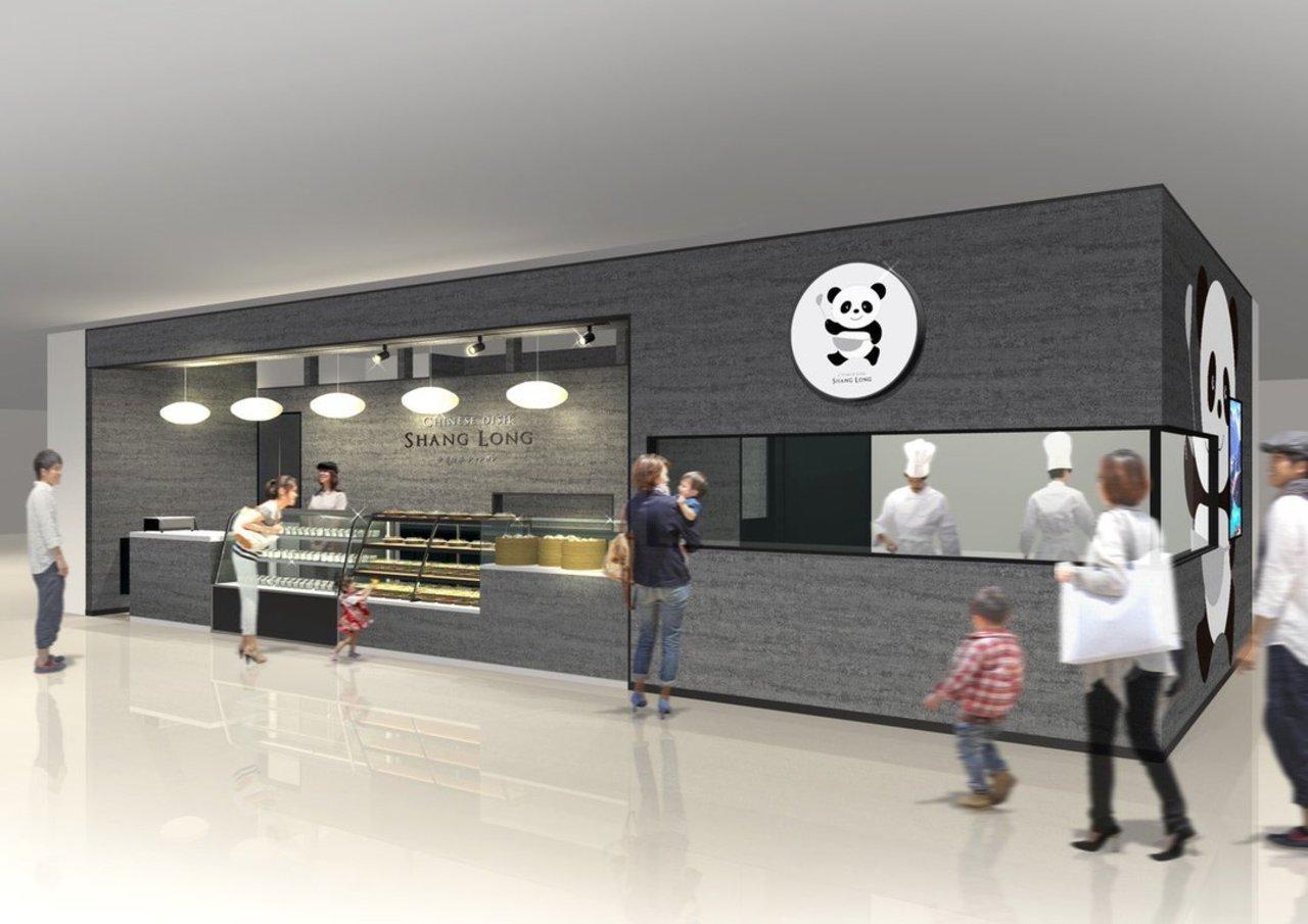 岐阜県関市のマーゴ本館1階に創作中華惣菜「シャンロン」が本日明日とプレオープンのようです。