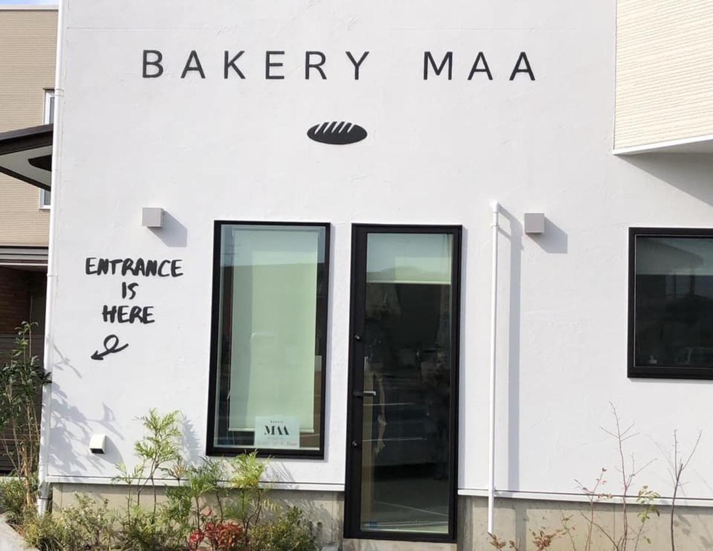 小麦の味が引き立つようなパン作り。。新潟市江南区亀田向陽2丁目にベーカリー『マー』11/1オープン