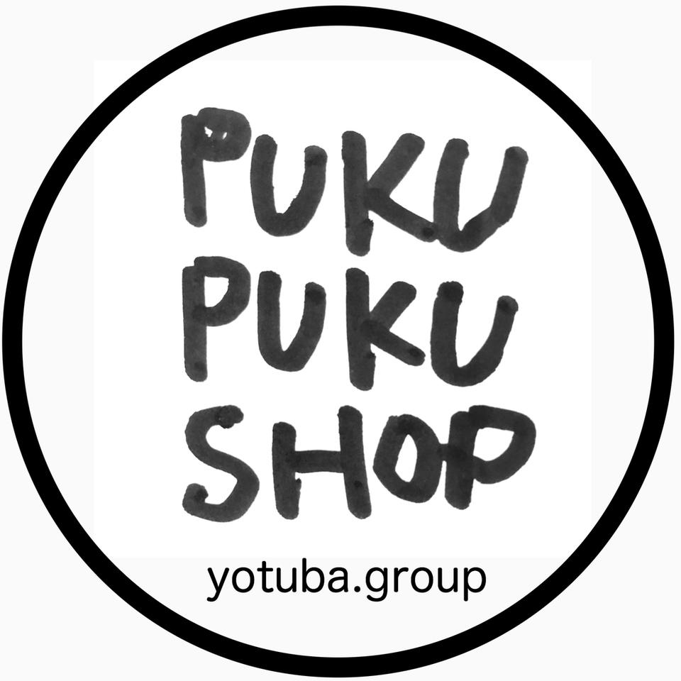 27205よつ葉のお店PUKUPUKU  SHOP
