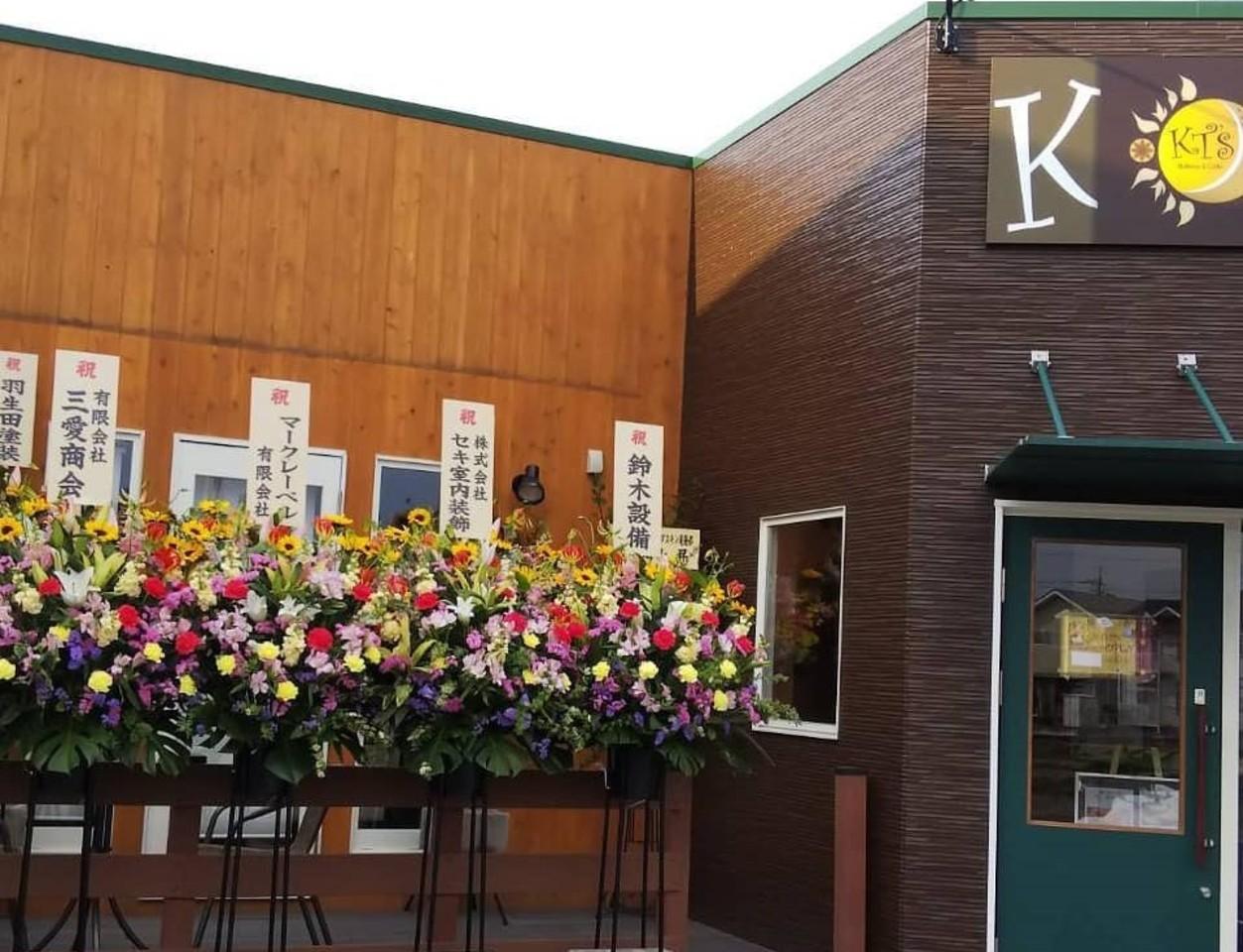 長野県千曲市杭瀬下4丁目にベーカリー&カフェ「ケイティーズ」が3/22にオープンされたようです。