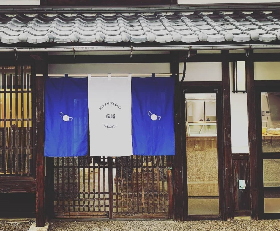 祝!8/15.GrandOpen『風贈』ジェラートカフェ(滋賀県近江八幡市)