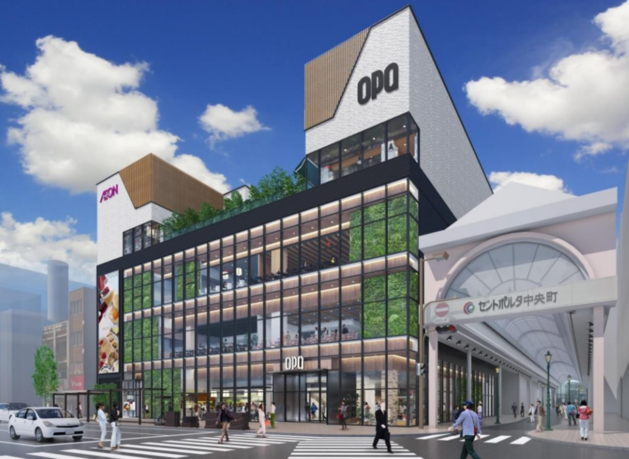 大分市中央町の大分フォーラス跡地に都市型商業施設「大分オーパ」本日グランドオープン!