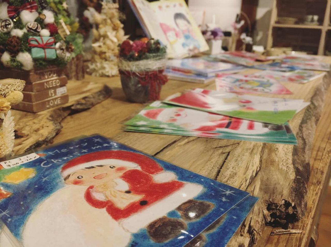 絵本作家『ひらやまてるみ』さんのクリスマスカード・クリスマス絵本が入荷しました!