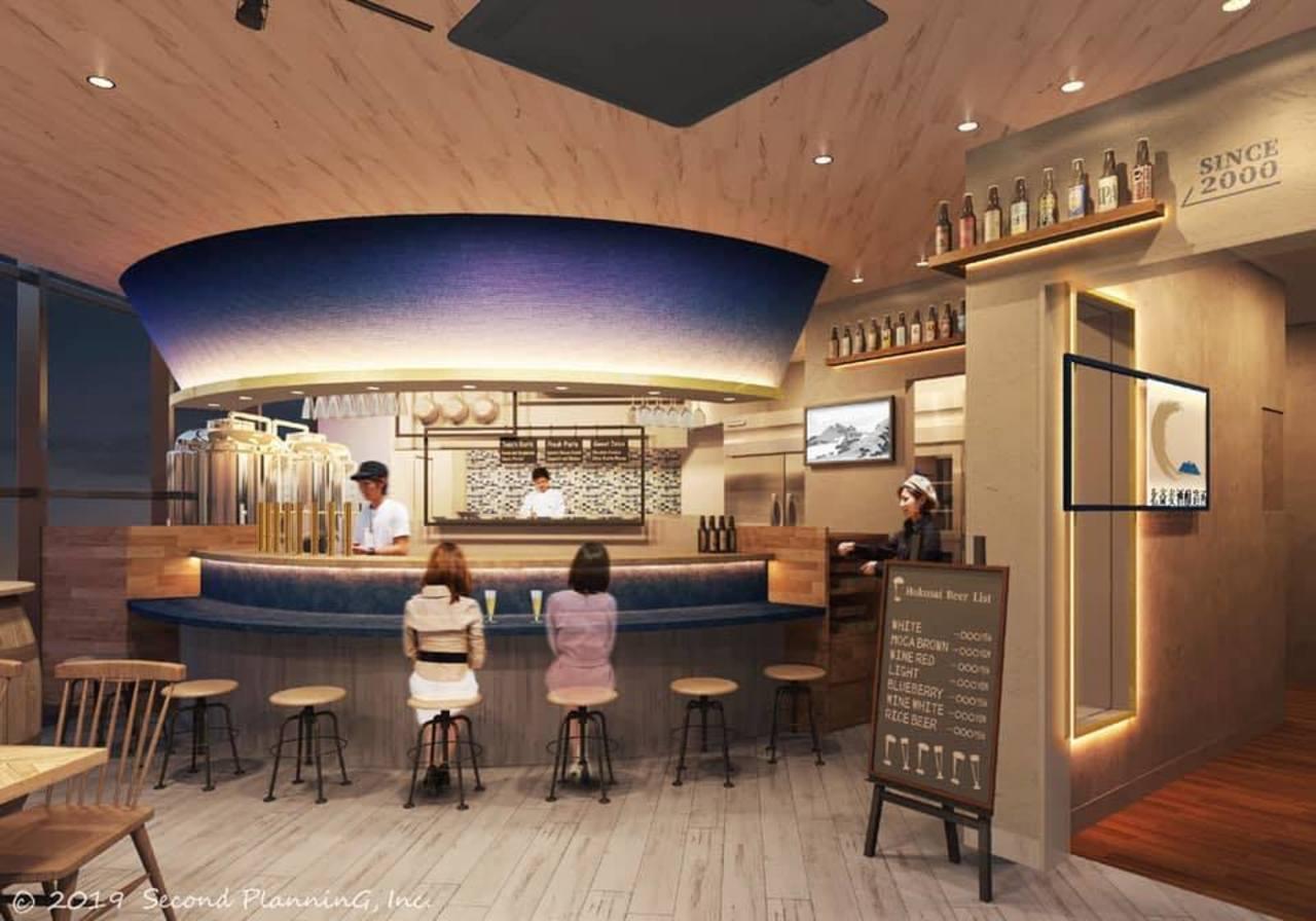 クラフトビール&ビストロ...東京の錦糸町駅南口の錦糸町駅前プラザビルに「北斎麦酒醸造所」オープン