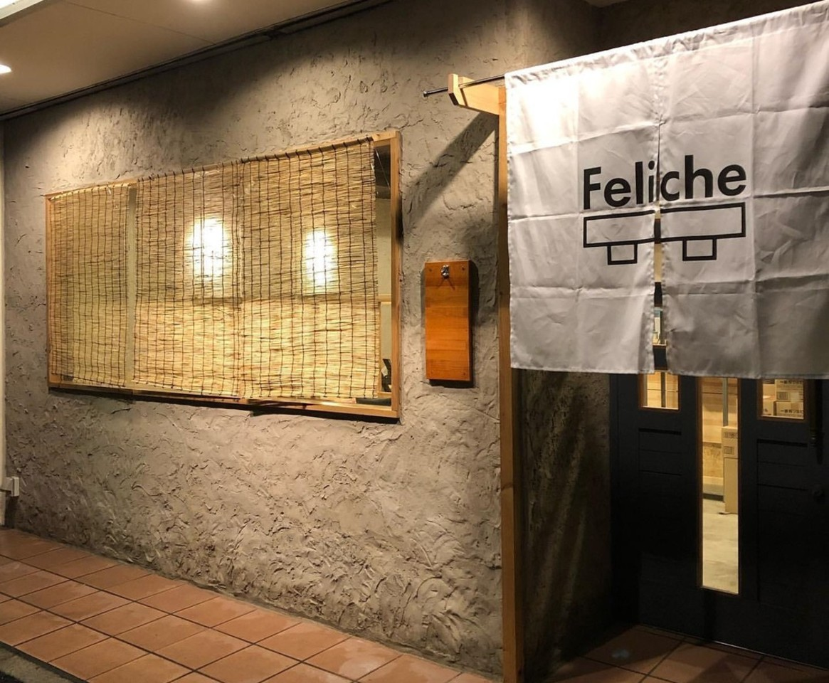 イタリアめしと酒と...佐賀県鳥栖市元町にフェリーチェ二号店「フェリーチェ鳥栖店」オープン