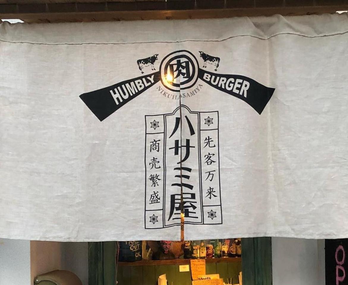 岡山市津山市山下の「肉ハサミ屋」いよいよ10/7グランドオープンのようです。