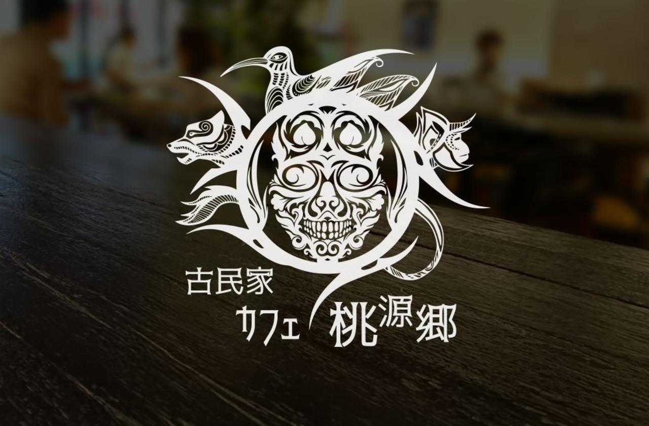 岡山市北区の表町商店街に「古民家カフェ桃源郷」がオープンされたようです。