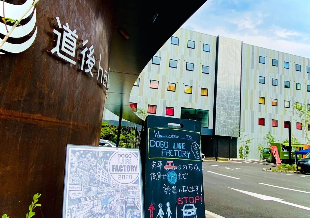 愛媛県松山市の温泉ライフスタイルホテル『道後ハクロウ』7/15GrandOpen