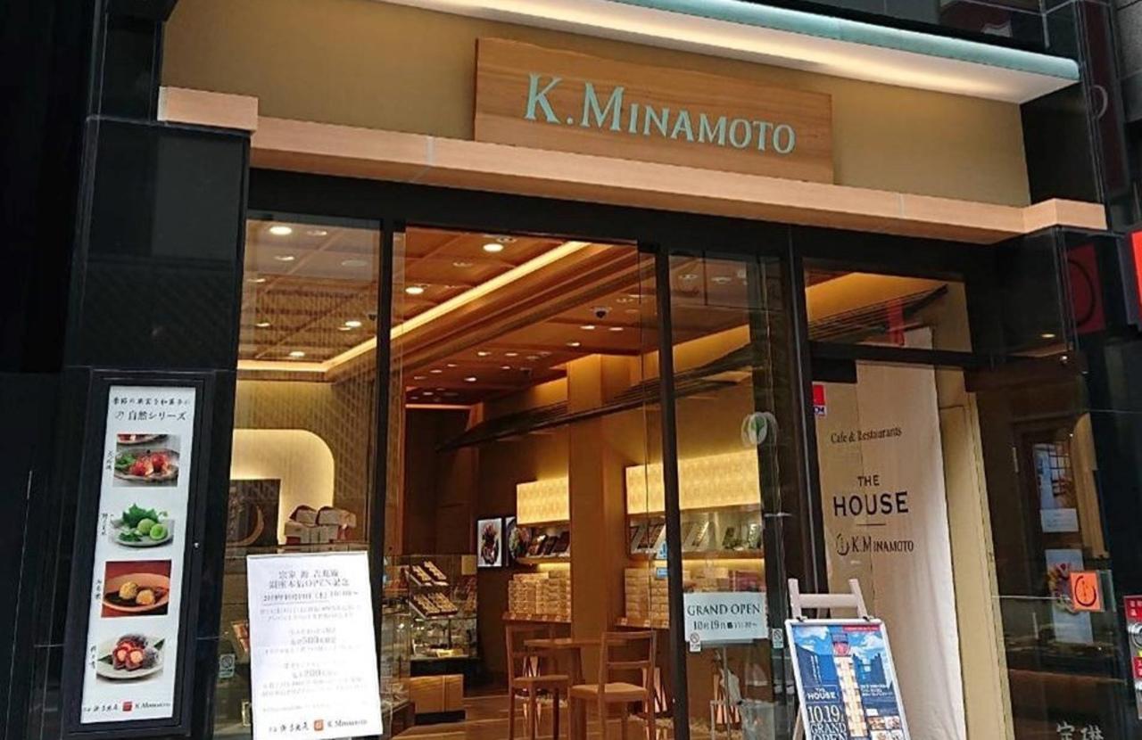 祝!10/19.GrandOpen『K. MINAMOTO』カフェレストラン(東京都中央区)