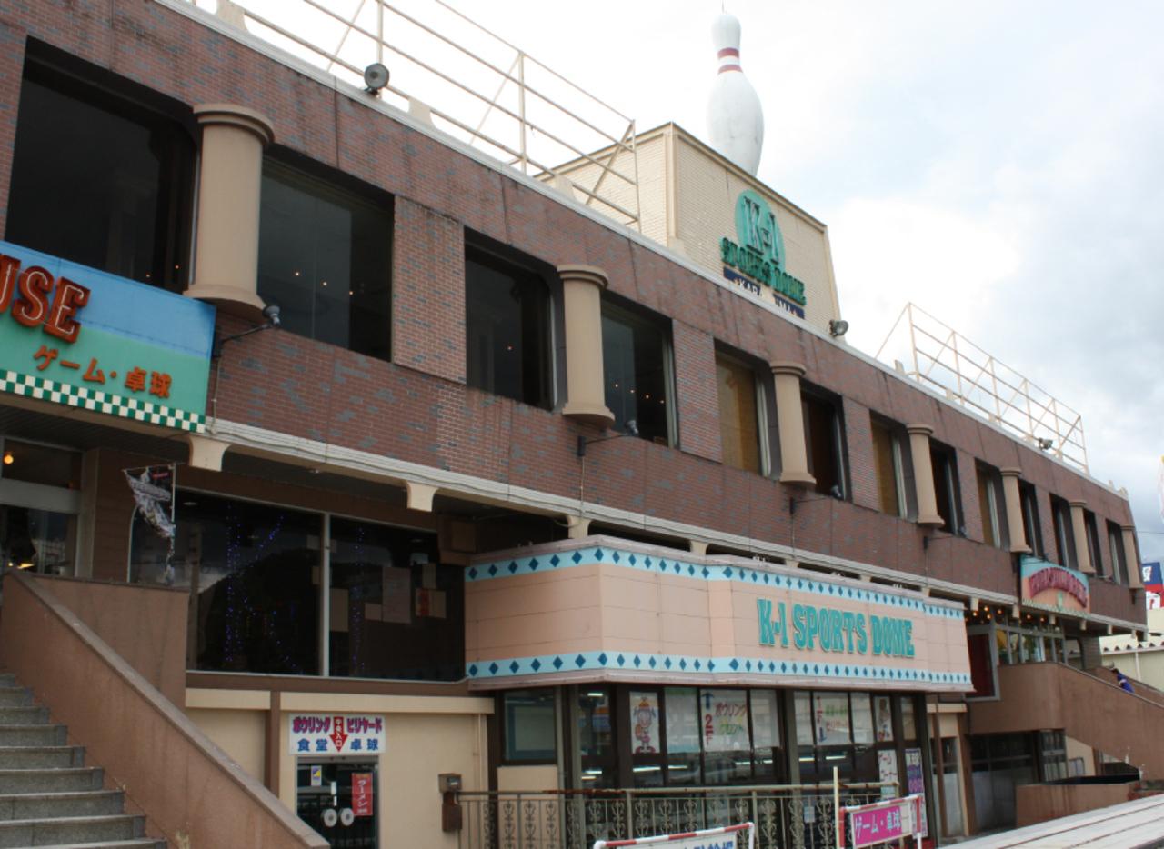 😢福島県福島市本内南街道下の「からしまボウル福島」が5/5に閉店されるようです。