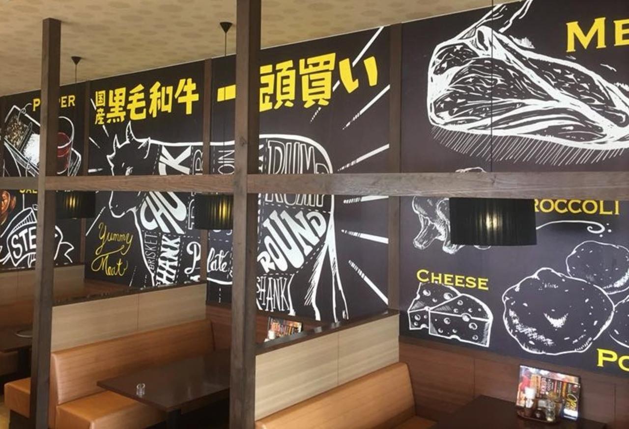 ウニクス秩父に国産黒毛和牛一頭買い「上野町グリル」OPEN!