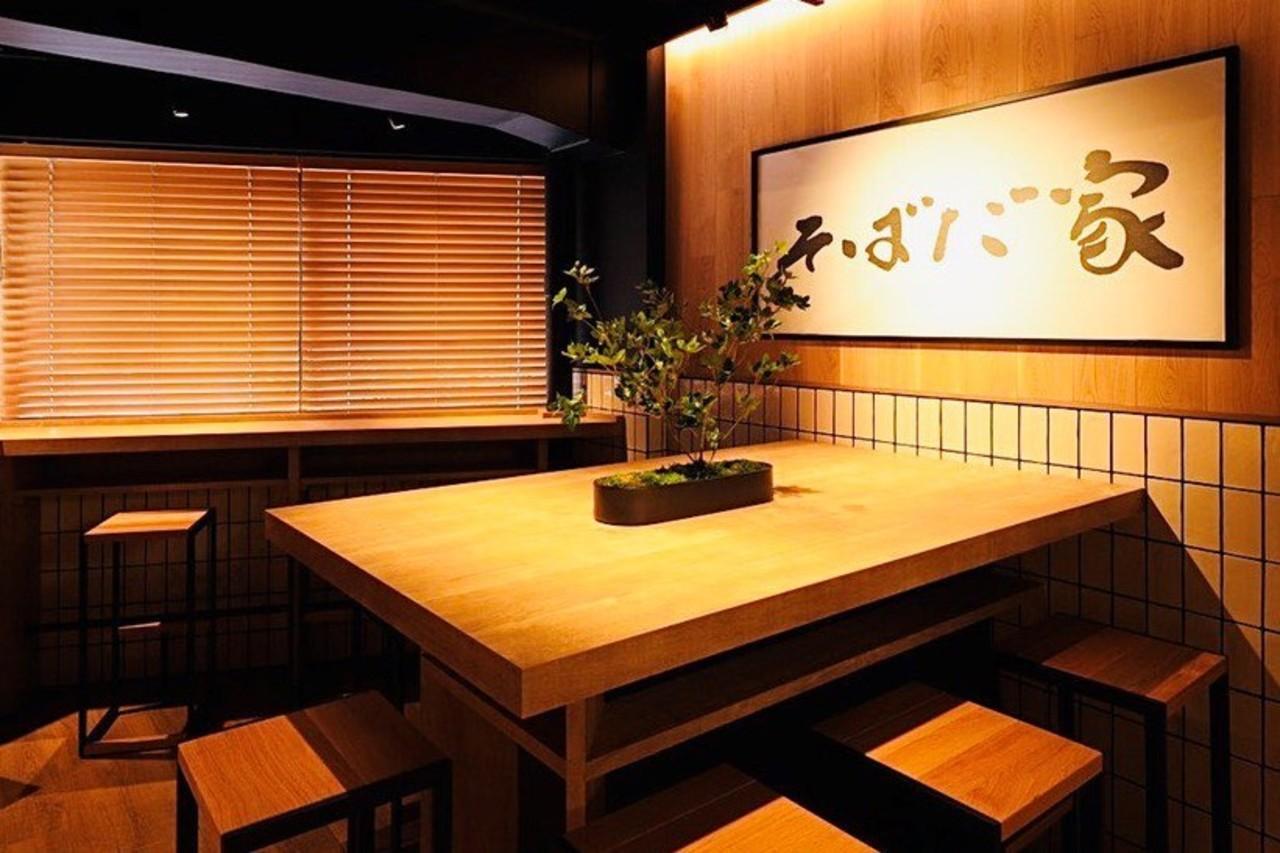 純粋におそばを楽しむ...東京都渋谷区渋谷3丁目に国産十割蕎麦「そばだ家 渋谷店」3/1オープン