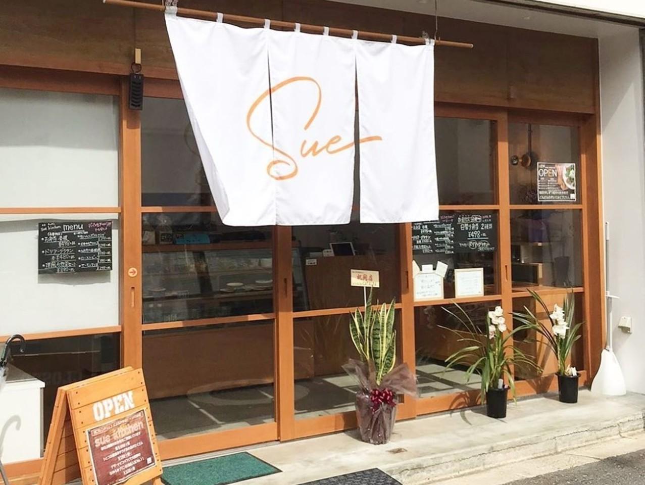様々な種類のお惣菜を...大阪府高槻市栄町2丁目のお弁当・お惣菜「スエキッチン」