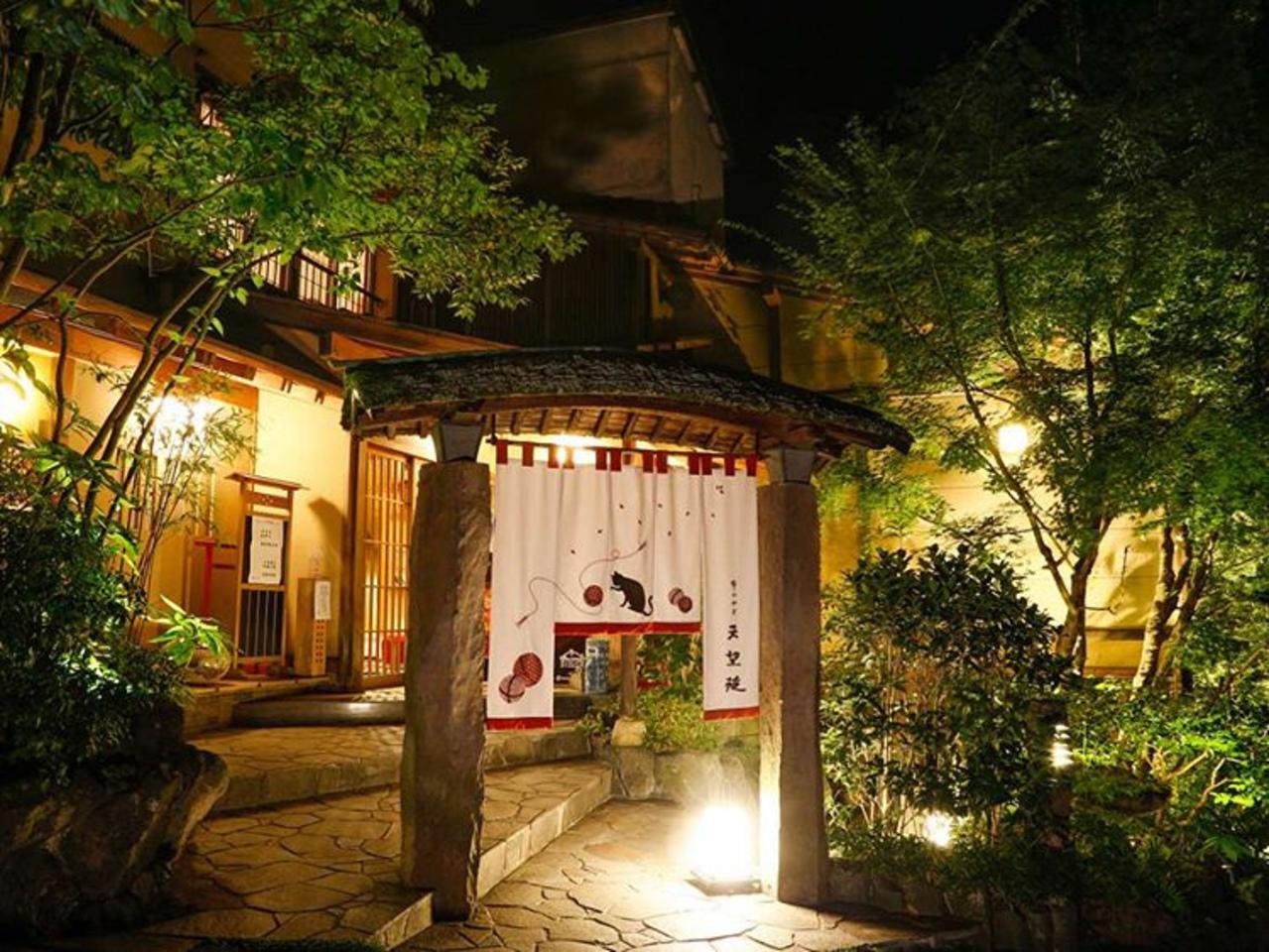 城崎温泉の旅館『きのさき 夢こやど 天望苑』