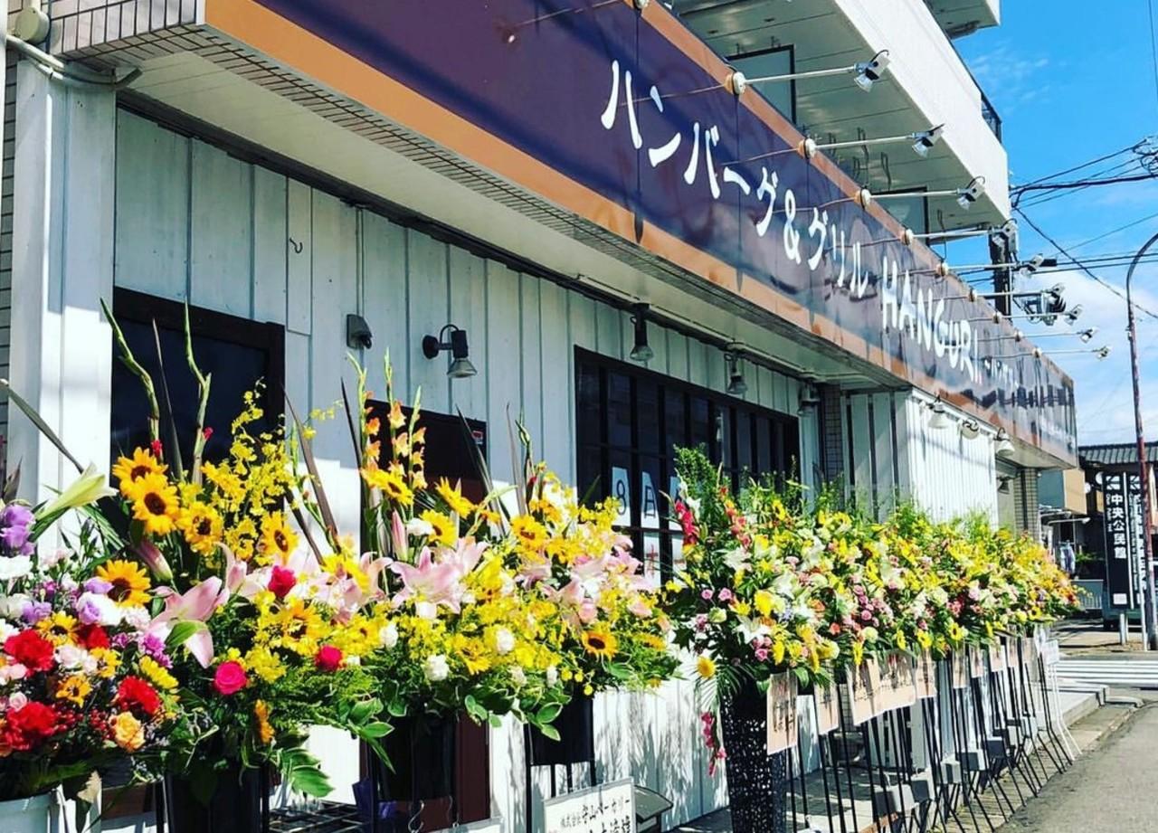 キッズスペース&ベビールーム完備...愛知県春日井市柏原町にハンバーグ&グリル「ハングリ」