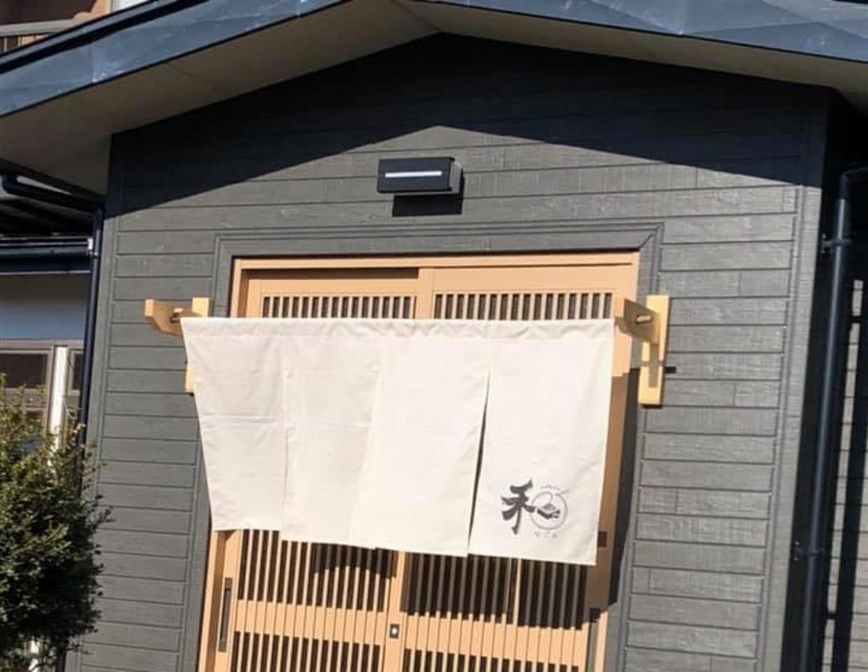 新店!宮城県登米市米山町に『そばカフェ 和』5/8グランドオープン