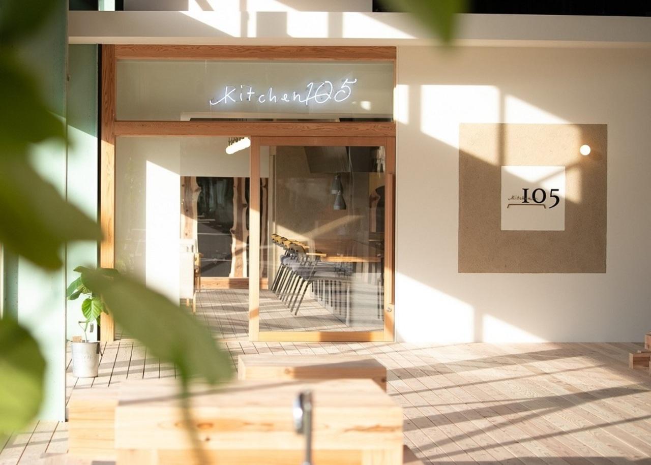 田園風景を臨みながら...新潟県柏崎市横山のハコニワに「キッチン105」本日グランドオープン