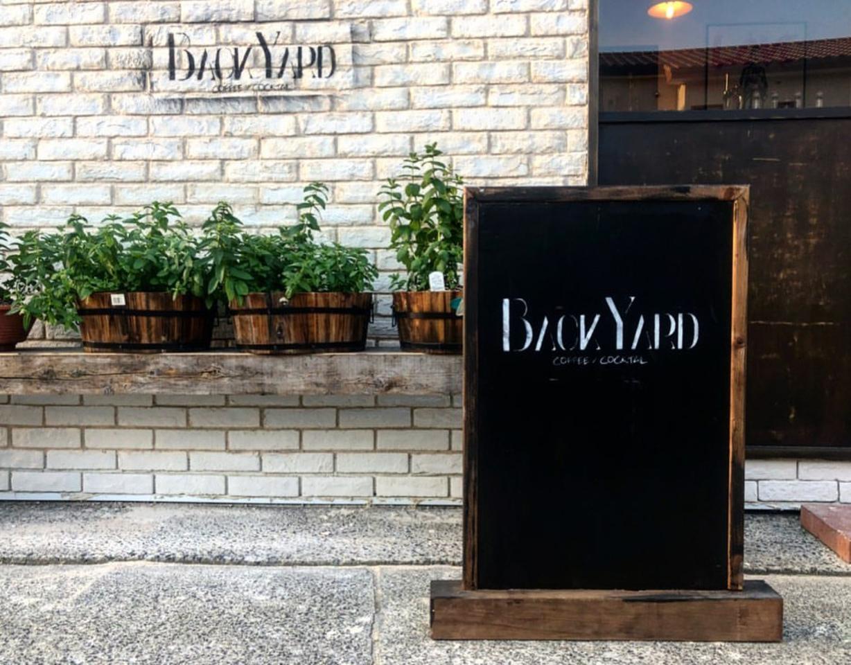 山口県下関市清末鞍馬2丁目にコーヒー/カクテル「バックヤード」が昨日オープンされたようです。