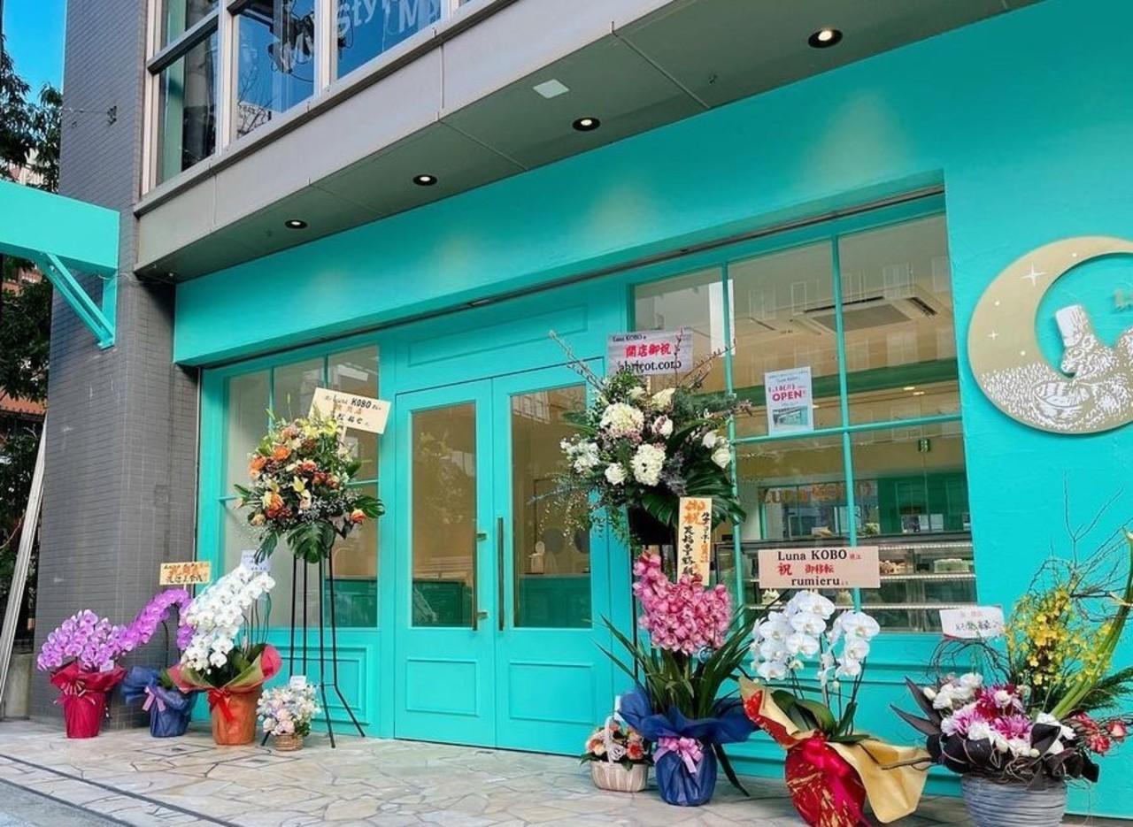 祝!1/18移転open『ルナコーボー』デコレーションケーキ専門店(大阪市西区)