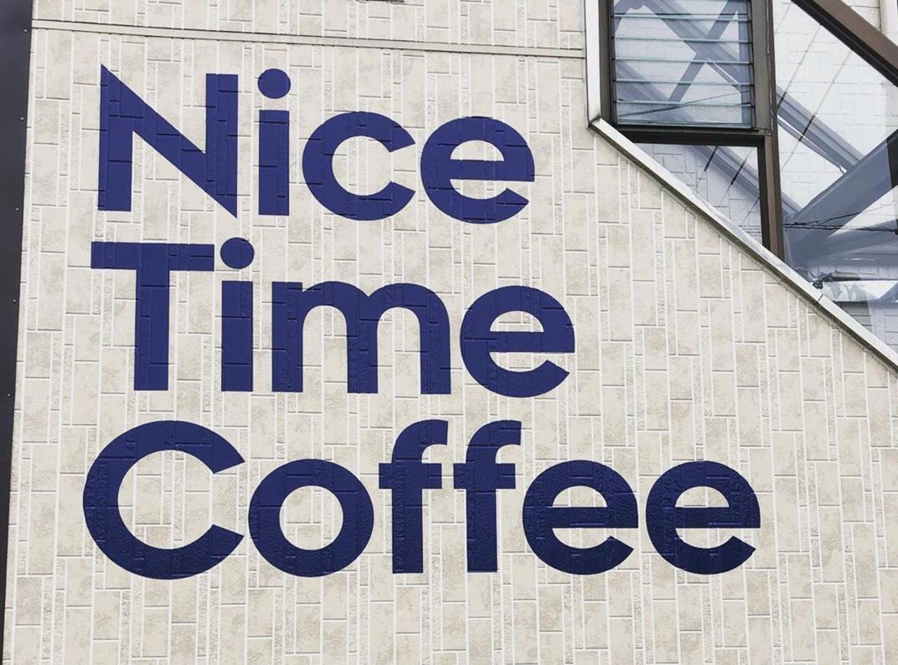 イキエスプレッソのコーヒー豆...秋田市大町4丁目に「ナイスタイムコーヒー」10/7グランドオープン