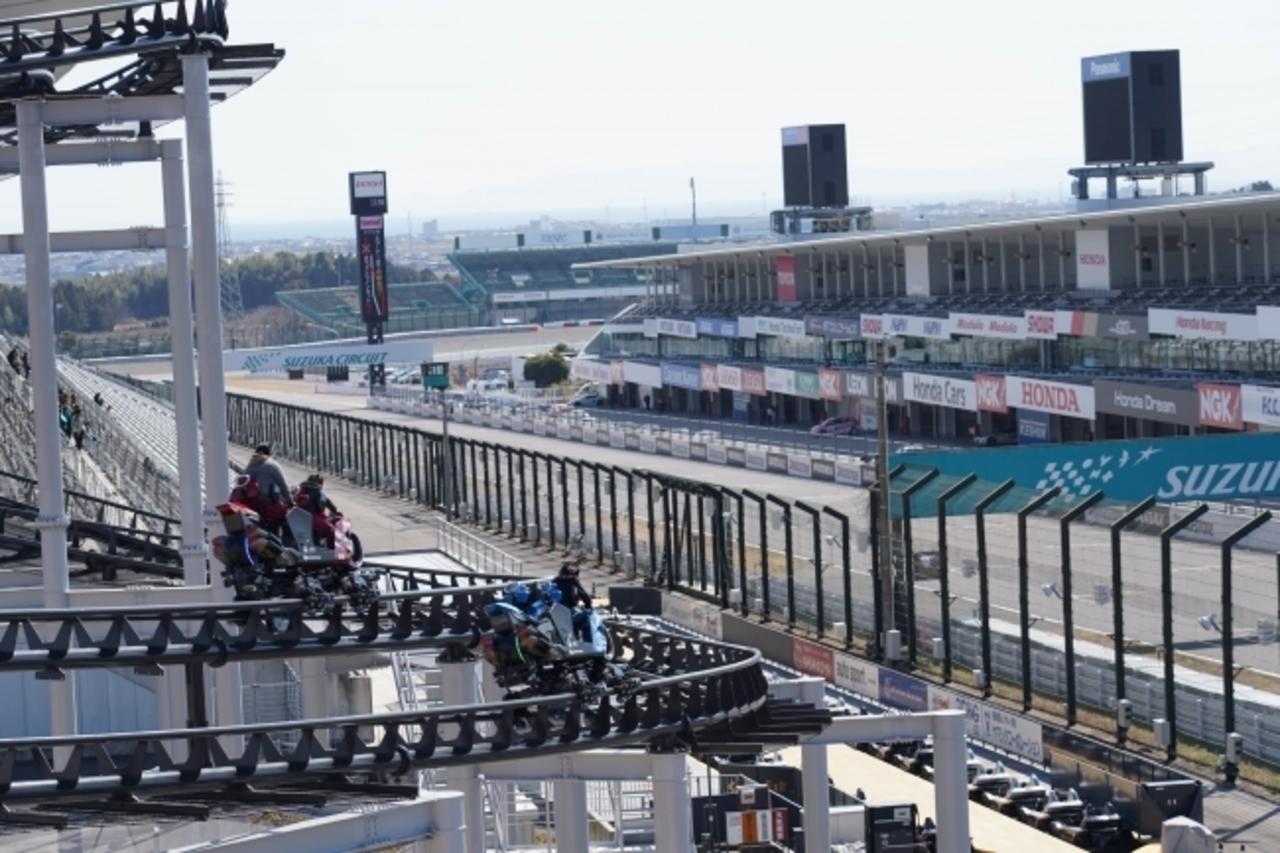 鈴鹿サーキットに新アトラクション「GP RACERS・KART ATTACKER」3/1登場