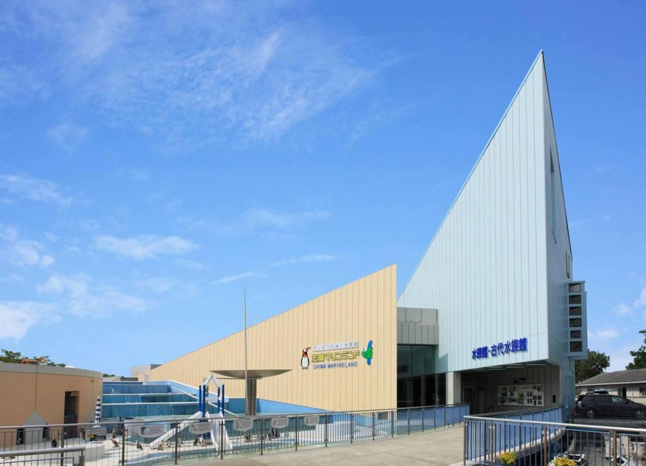 😢三重県志摩市の志摩マリンランドが2021年3月31日をもって営業休止になるようです。