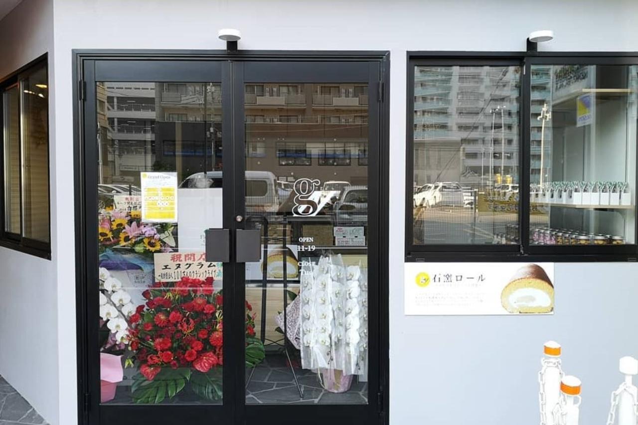 誰かに喜んでもらいたい...東京都国分寺市南町3丁目のパティスリー「エヌグラム」