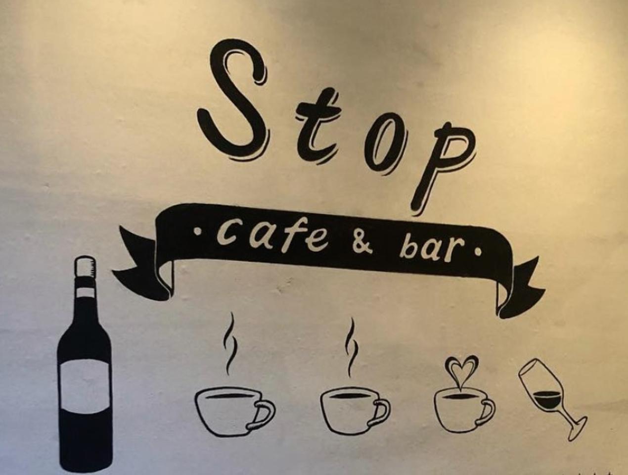 大阪の中央区安堂寺町に『カフェ&バー STOP』10/20グランドオープン