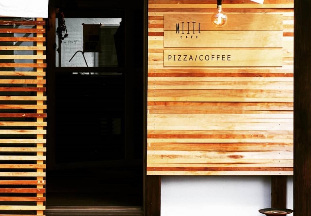 平屋古民家の隠れ家カフェ...札幌市豊平区美園2条4丁目のピザ&コーヒー「ミーテカフェ」