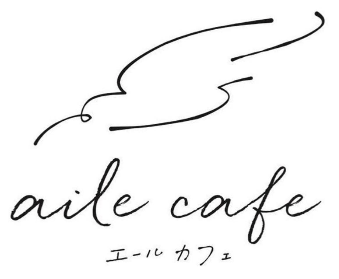祝!2/22open『エールカフェ』珈琲とスイーツ(北海道札幌市豊平区)