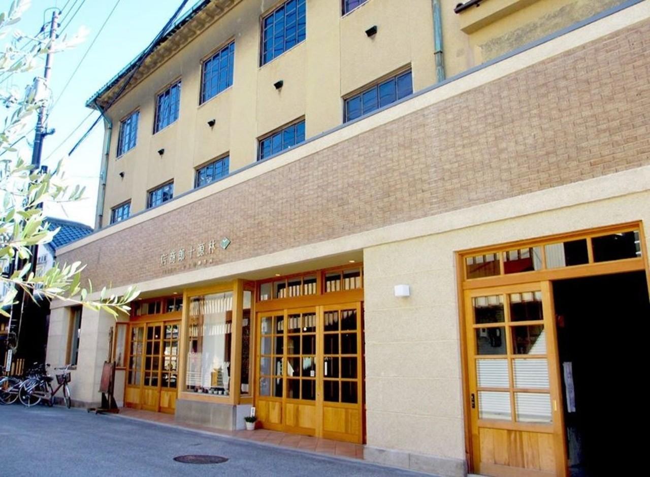 倉敷生活デザインマーケット...岡山県倉敷市阿知2丁目の「林源十郎商店」