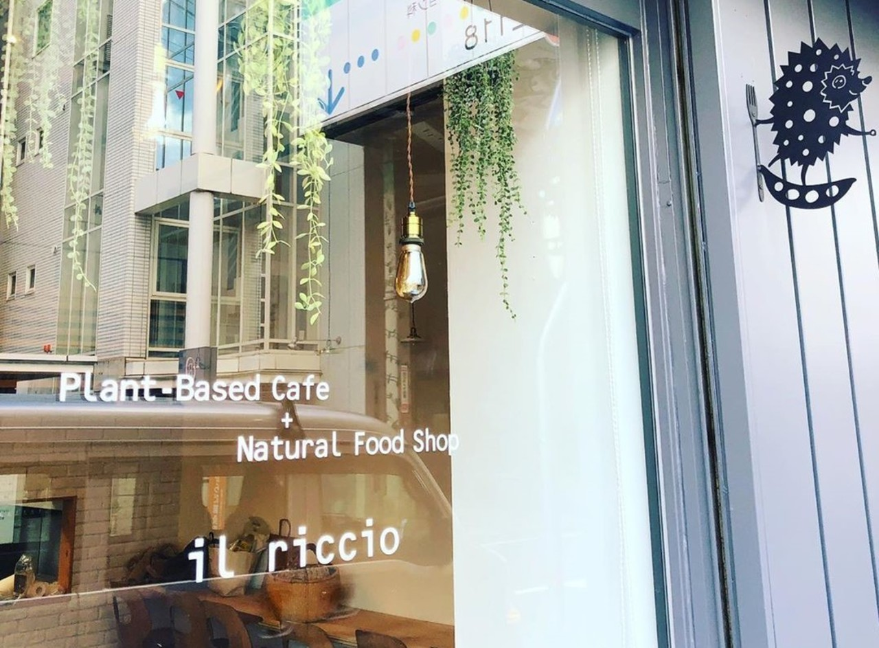 兵庫県姫路市呉服町に自然食品店とカフェ「イルリッチョ」が本日オープンのようです。