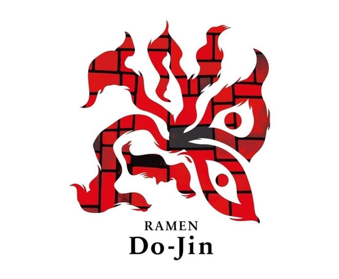 埼玉県川越市中原町にラーメン屋「Do-jin」が4/15にオープンされたようです。